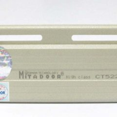 Cửa cuốn CT5222 Mitadoor -1